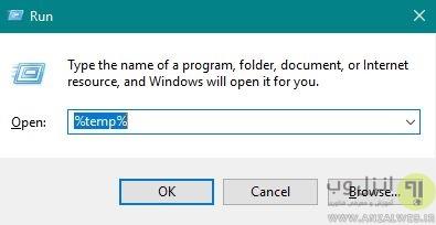 حذف فایل های موقت فتوشاپ برای رفع ارور Scratch Disks Are Full