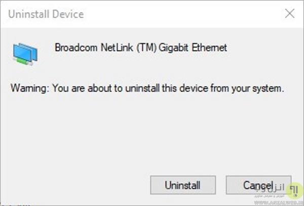 حذف و نصب درایور کارت شبکه در ویندوز 7 و.. مجدد برای رفع مشکل عدم شناسایی کارت شبکه