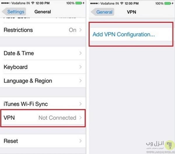 استفاده از تغییر دهنده های IP برای رفع ارور 1009 ایفون
