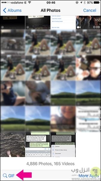 آموزش ارسال گیف در واتساپ در گوشی های آیفون