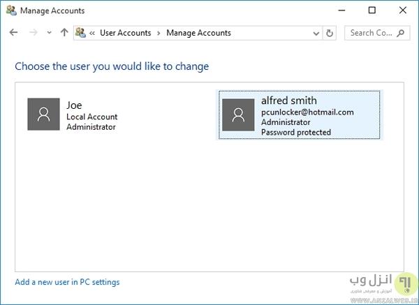 حذف اکانت مایکروسافت در ویندوز 10 از طریق کنترل پنل