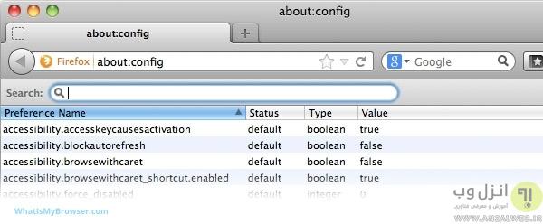 نحوه فعال سازی جاوا اسکریپت در مرورگر موزیلا فایر فاکس
