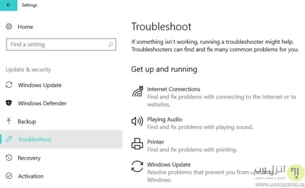 استفاده از Troubleshooter ویندوز جهت رفع مشکل نصب نشدن کارت شبکه در ویندوز 7 و..