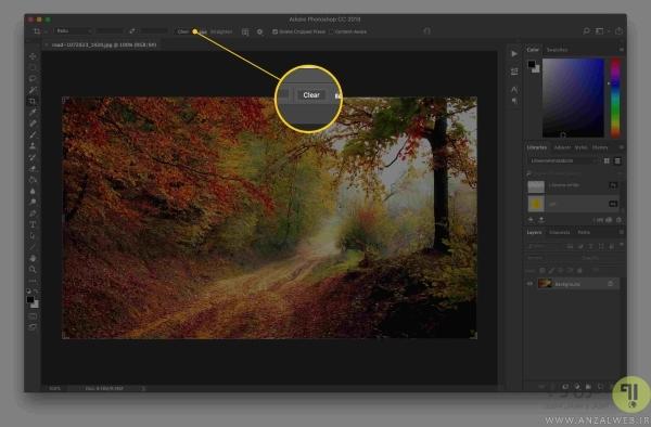 حل مشکل Scratch Disks Are Full در فتوشاپ در هنگام Crop کردن عکس