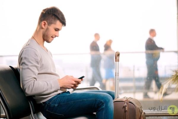 ایا گوشی در حالت پرواز هم امواج مضر دارد؟