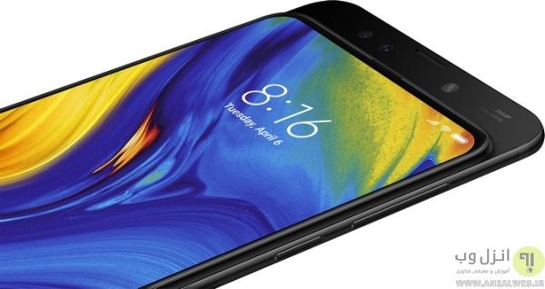 آینده ناچ در تلفن های همراه