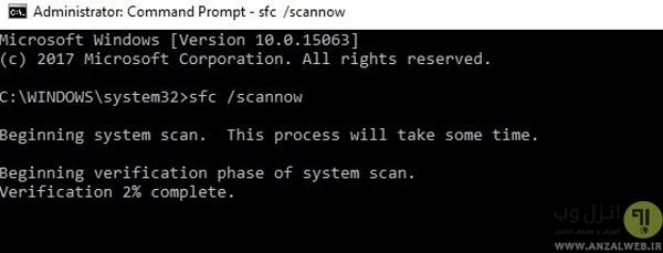 تعمیر فایل های سیستمی و ریجستری برای رفع مشکل Hibernating ویندوز 8 و..
