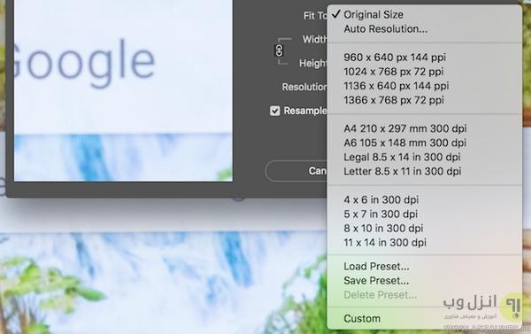 تغییر حجم عکس در فتوشاپ