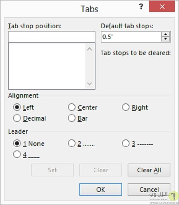 ایجاد خط افقی روی متن در ورد