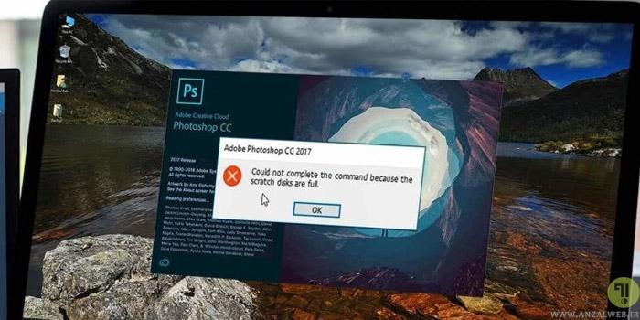 رفع ارور Scratch Disks Are Full در نرم افزار فتوشاپ