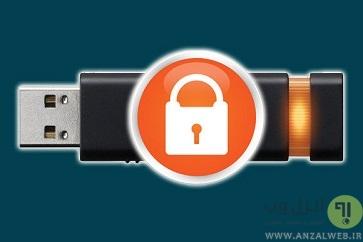 بکاپ گرفتن در فلش مموری USB