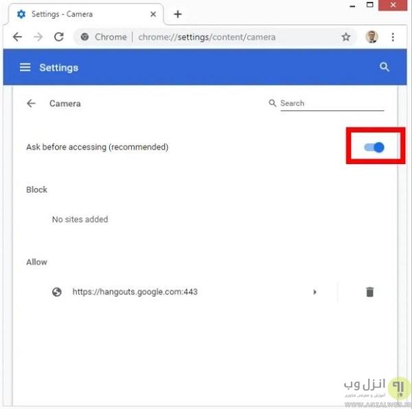 مجوز دسترسی به میکروفن در گوگل کروم