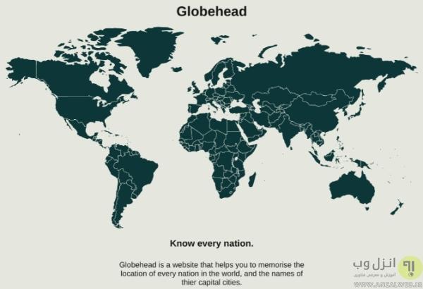 سرویس Globehead برای یادگیری نام پایتخت کشورها با تکرار