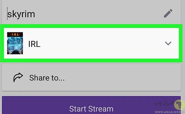 آموزش نصب twitch