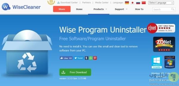 Wise Program Uninstaller برای حذف برنامه های ویندوز 10