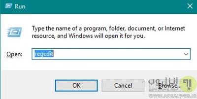 چگونه برنامه ای که در کنترل پنل نیست حذف کنیم؟ حذف برنامه های ویندوز از طریق ریجستری