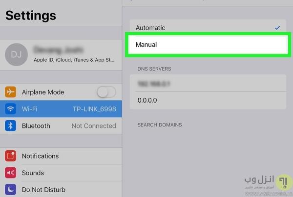 استفاده از روش DNS Bypass برای دور زدن Activation Lock در iOS 12