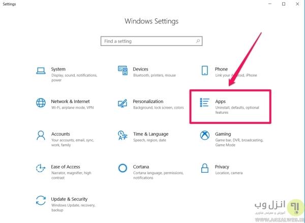 روش حذف برنامه در ویندوز 10 از طریق تنظیمات
