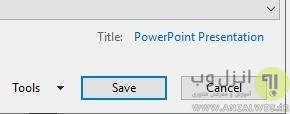 فشرده کردن عکس ها در پاورپوینت برای کاهش حجم فایل پاورپوینت