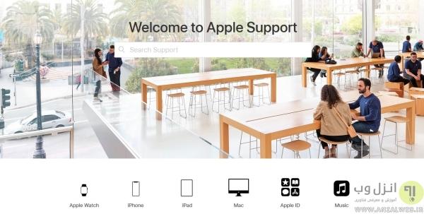 آموزش حذف Activation iCloud در iOS 11 با درخواست از خود اپل