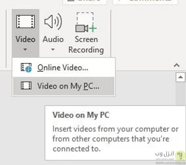 لینک دادن به ویدیو برای کاهش حجم فایل powerpoint
