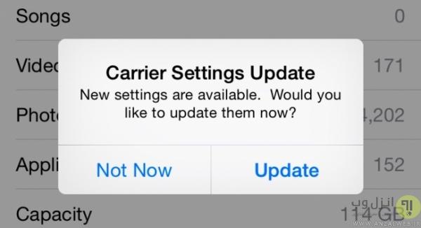 آپدیت کردن Carrier settings برای حل مشکل Invalid SIM Card