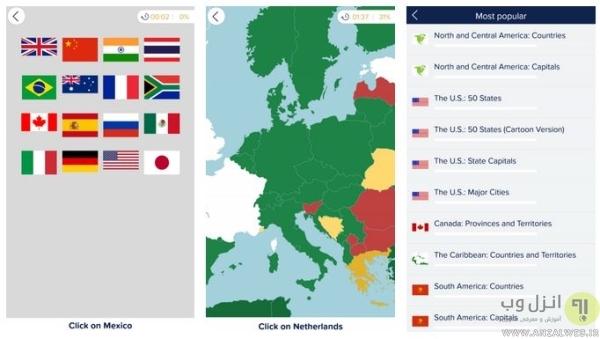 سایت و برنامه بازی جغرافیایی برای یادگیری نام پایتخت کشورها