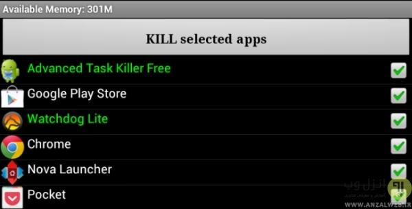 دانلود برنامه Task-Killer برای جلوگیری از لگ بازی در اندروید