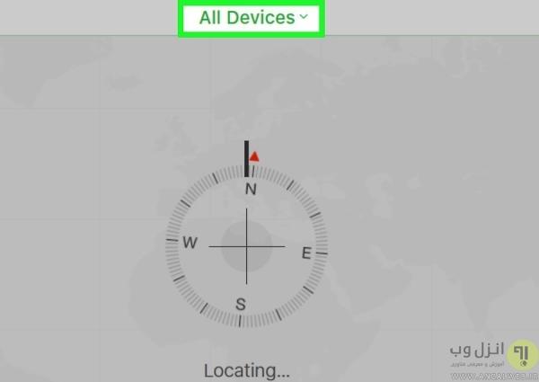 حذف Activation Lock با درخواست از مالک قبلی برای حذف آیفون از Find my iPhone