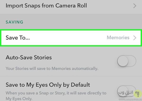 نحوه ذخیره عکس در اسنپ چت، تغییر تنظیمات برای ذخیره سازی در اندروید و آیفون