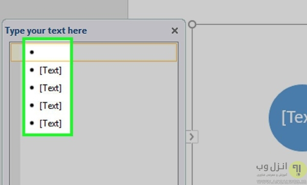 رسم فلوچارت در ورد با استفاده از SmartArt