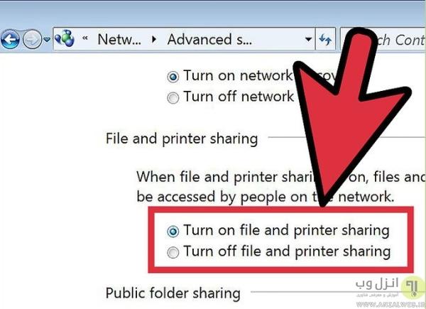 تنظیمات اشتراک گذاری پرینتر در شبکه ویندوز 7، 8 و 10