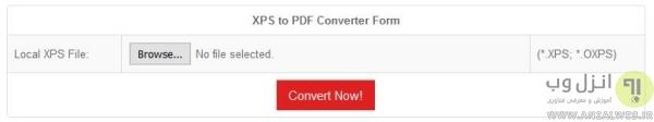 برنامه تبدیل XPS به PDF آنلاین PDF Convert Online