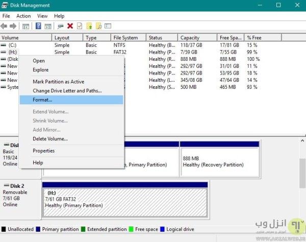 فرمت مجدد فلش برای رفع مشکل File Too Large در ویندوز