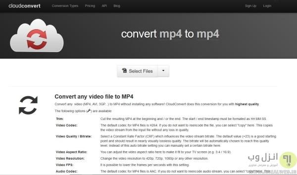 استفاده از سرویس CloudConvert برای کاهش حجم فیلم بدون افت کیفیت آنلاین