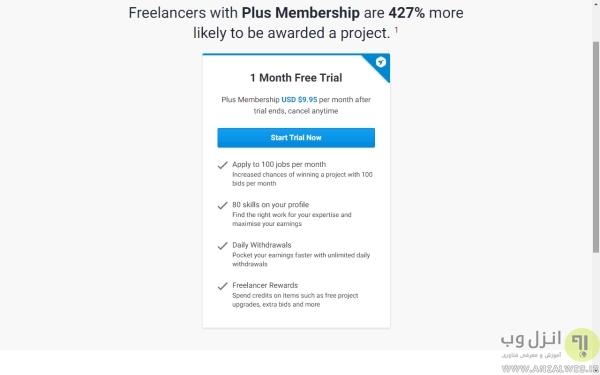 ساخت اکانت در سایت Freelancer