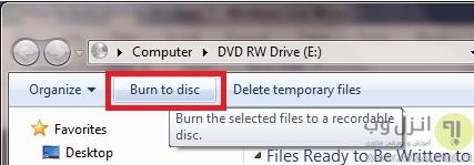 رایت سی دی و DVD در ویندوز 10، 8 و 7