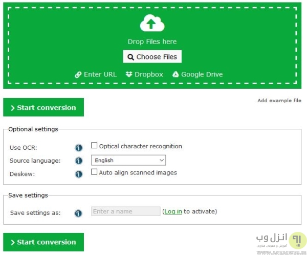 سایت تبدیل فرمت XPS به پی دی اف Online-Convert