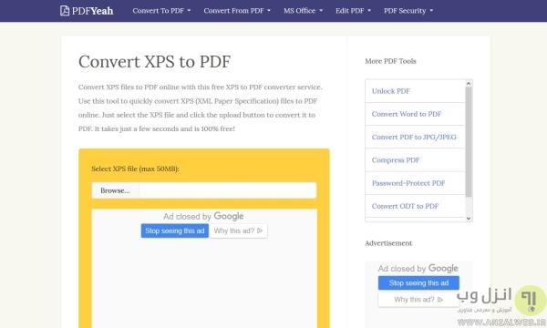 PDFYeah برای تبدیل آنلاین فرمت XPS به PDF
