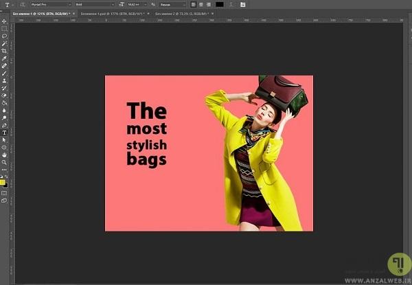 آموزش طراحی بنر تبلیغاتی برای چاپ