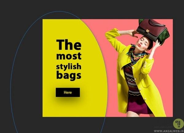 آموزش طراحی بنر تبلیغاتی در فتوشاپ