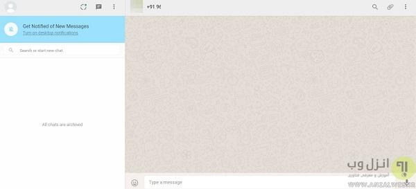 ارسال پیام بدون ذخیره کردن شماره تماس مخاطبین در واتس اپ