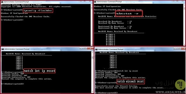 برطرف کردن Error Code 105 ERR_NAME_NOT_RESOLVED در گوگل کروم