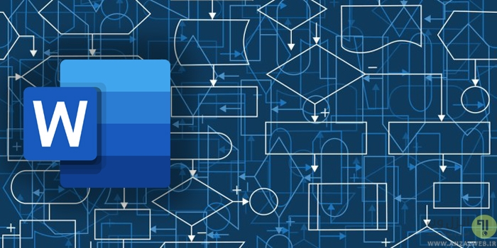 آموزش 5 روش کشیدن چارت سازمانی ، فلوچارت درختی ، میله ای و.. در ورد