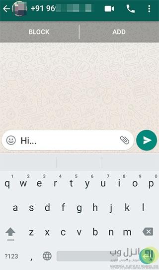 ارسال پیام در واتساپ بدون ذخیره شماره