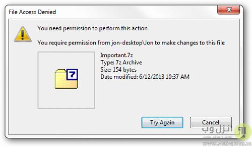 پاک نشدن فایل از روی هارد اکسترنال