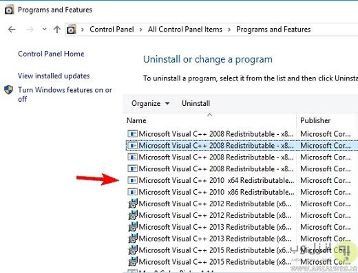 %حل ارور Runtime Error در ویندوز