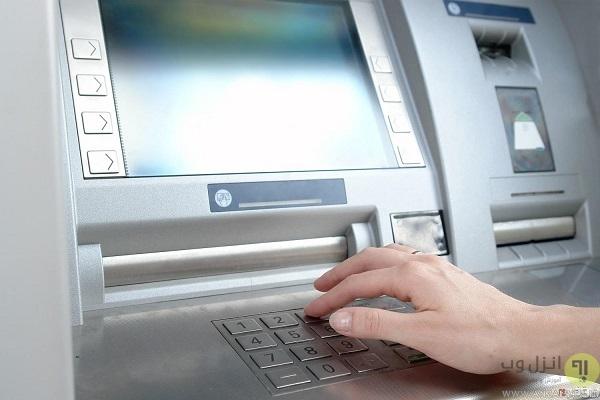 مسدود کردن کارت عابر بانک پارسیان