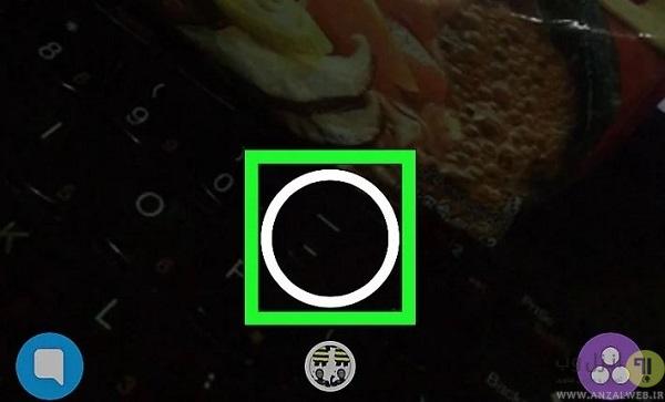 استیکر جدید در اسنپ چت