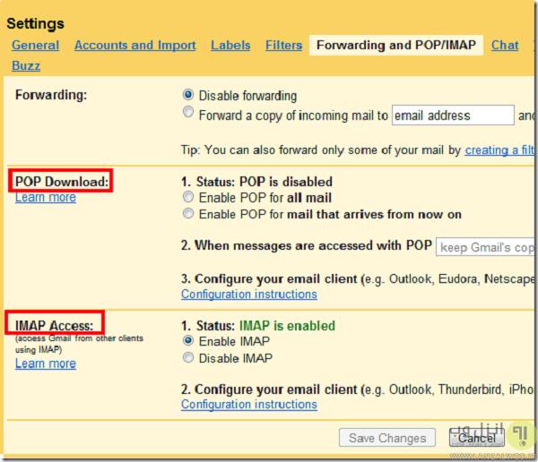 فعال سازی IMAP و POP